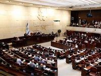 پارلمان رژیم صهیونیستی منحل شد