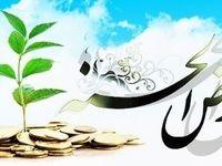 سنت قرضالحسنه یک سرمایه اجتماعی است/ الگوبرداری جهان از قرضالحسنه ایرانی