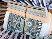 دلار جهانی نزول کرد