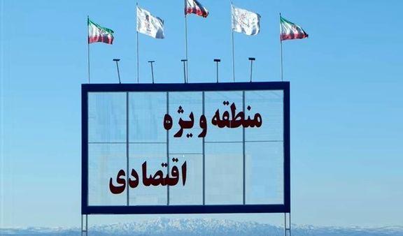 خلخال، کیاشهر و فریدن منطقه ویژه اقتصادی شدند
