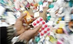 ۸۰قلم داروی ارزانقیمت از پوشش بیمهای خارج شد