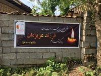 روی دیگر ماجرای قتل رومینا اشرفی از زبان اهالی روستا +عکس