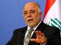 انصراف العبادی از نامزدی برای نخستوزیری عراق