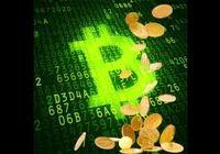 دومین بازار سهام فروشنده بیتکوین مشخص شد