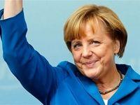 آنگلا مرکل، صدر اعظم آلمان بر لزوم حفظ برجام تأکید کرد.