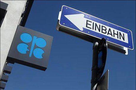 تداوم حکمرانی نفت و گاز تا ربع قرن آینده