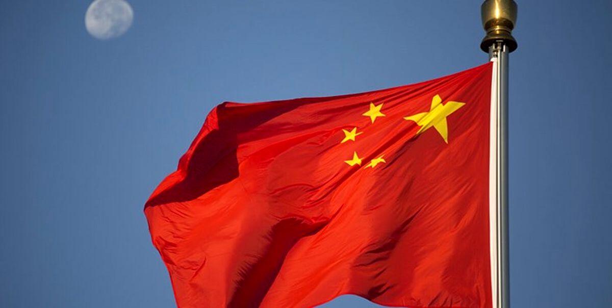 استقبال چین از توافق ایران و آژانس بین المللی انرژی اتمی