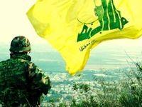 آمریکا ۱۳فرد و نهاد را به بهانه ارتباط با حزبالله تحریم کرد