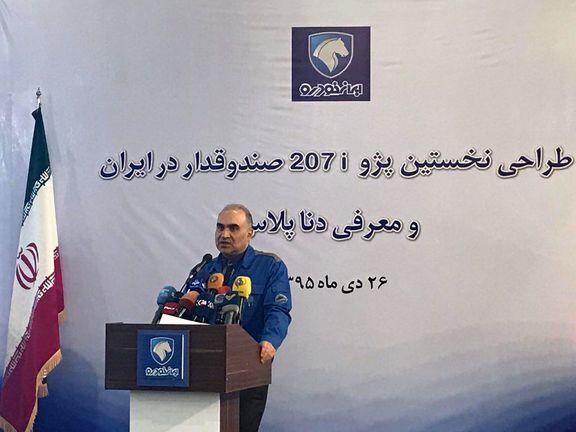 رونمایی از ٢٠٧ صندوقدار و دنا پلاس ایران خودرو +قیمت