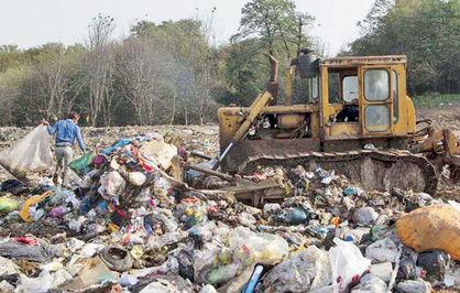 بحران اقتصادی زباله