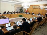 تصویب مواردی از پیشنهادهای دستگاههای اجرایی در دولت