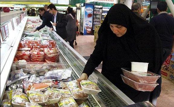 بازار غذا شیب ارزانی گرفت