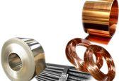 قیمت محصولات معدنی به دوره صعود برگشت
