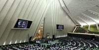 طرح تامین نیروی انسانی آموزش و پرورش در مجلس بررسی شد