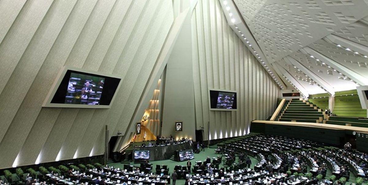 دستور کار کمیسیون های تخصصی مجلس