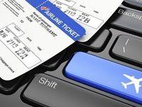 کاهش ۱۴درصدی قیمت بلیت هواپیما