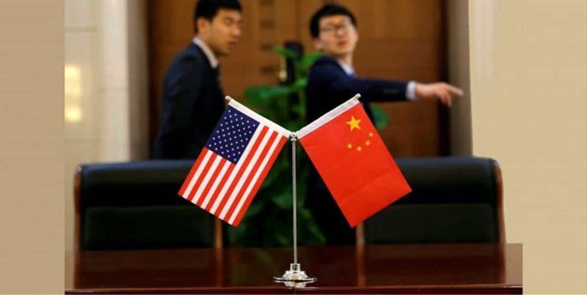 توافق چین و آمریکا برای برگزاری مذاکرات تجاری