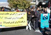 تجمع اعتراضآمیز رانندگان اسنپ در تهران +عکس