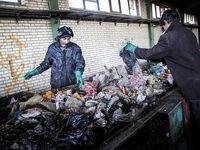 تفکیک زباله برای بازیافت نوین