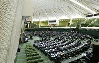 حمایت سه نماینده مجلس از درج قیمتها در پلتفرمهای آنلاین