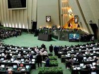 سوال از وزیر جهاد کشاورزی در دستورکار مجلس