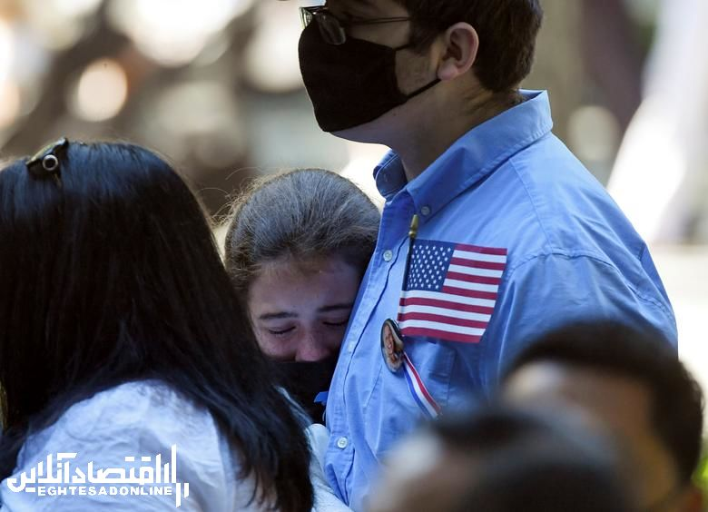 Americans commemorate the 20th anniversary of 9/11
