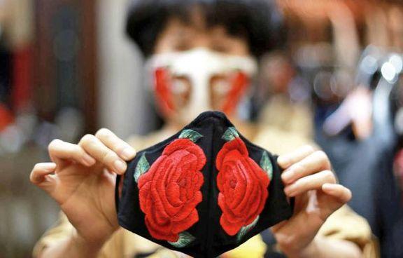 لاکچری بازی در بازار ماسک