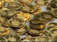 مظنه قیمت طلا و سکه در بازار امروز/ سکه امامی سهمیلیون و ۷۲۰هزار تومان شد