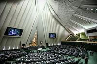 مجلس ۸۷ هزار میلیارد تومان هزینه تراشی کرد