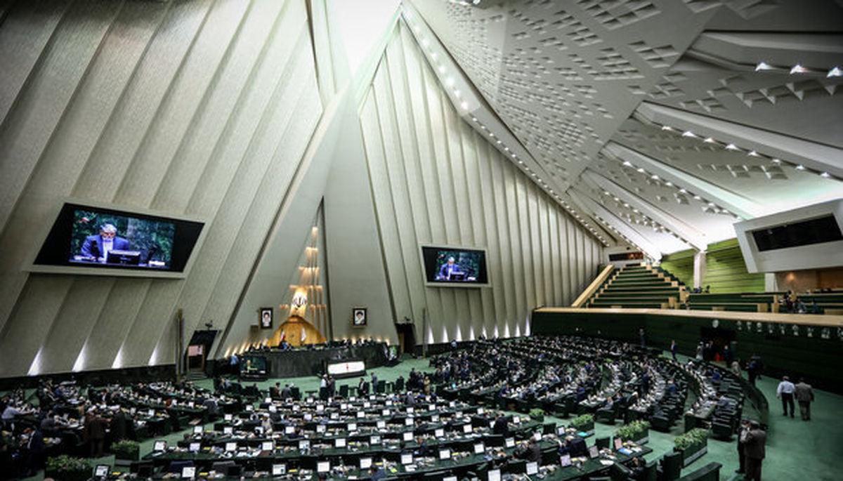 لیست کمیسیونهای مجلس نهایی نشده است