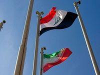 کدام کالاها را نمیتوان به عراق صادر کرد؟
