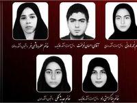 اولین تصاویر از دانشجویان ایرانی که در عراق کشته شدند +اسامی