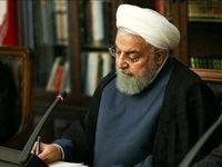 روحانی: محدودیتهای چکهای برگشت خورده برداشته میشود +فیلم