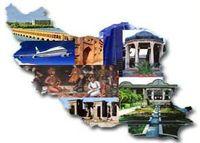 خدمات گردشگری و برندسازی تجاری میشوند