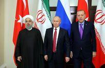 توافق ایران، روسیه و ترکیه در پایان نشست سوچی