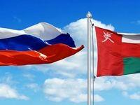 روسیه و عمان به همکاری هستهای خود با ایران ادامه میدهند
