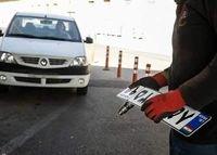 مراکز تعویض پلاک در شهرهای نارنجی و زرد باز میشود