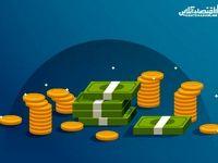 افزایش مبلغ یارانه نقدی به 72 هزار تومان/ یارانه نقدی و معیشتی ادغام میشود