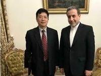 دیدار عراقچی با مقام چینی