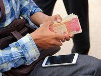 زائران مراقب دینار و ارز تقلبی باشند