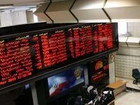 پایان هفته ناخوشایند بورسی با افت سه هزار واحدی شاخص/ رشد دیرهنگام گروه بانکی در پایان بازار