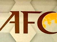 AFC ورزشگاه آزادی را میزبان بازیهای استقلال اعلام کرد