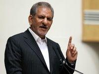 جهانگیری: ایران برای قرنها پاسدار امنیت خلیج فارس بوده است