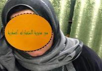 خطرناکترین زن داعشی در عراق به دام افتاد +عکس