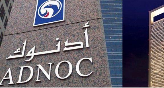 اوپک در تدارک اجرای توافق/ امارات کاهش تولید را آغاز کرد