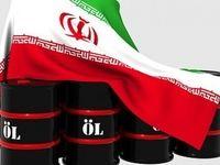 رسانه چینی: تحریمهای آمریکا علیه ایران بیتاثیر است