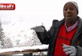 برگزار شدن مجمع جهانی اقتصاد با وجود برف سنگین +فیلم
