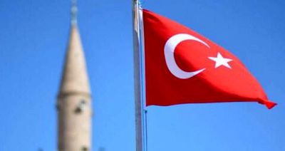 کتاب جنجالی داعش در ترکیه منتشر شد
