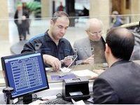 کارمزد استعلام ثبت احوال در بانکها دوباره اخذ میشود
