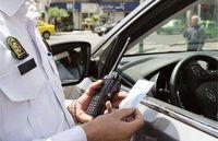 پاسخ پلیس به جریمه اشتباهی برخی خودروها